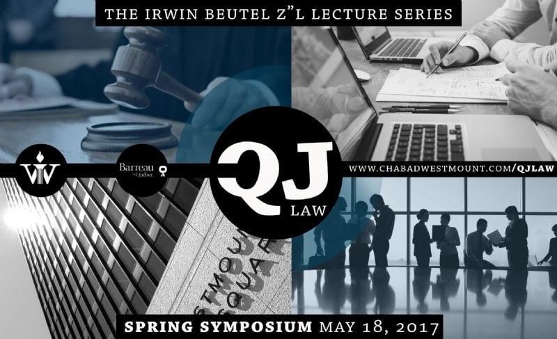 QJ-Law-spring17.jpg