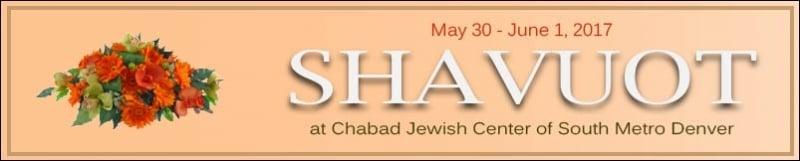 Shavuot-Banner-webpage.jpg