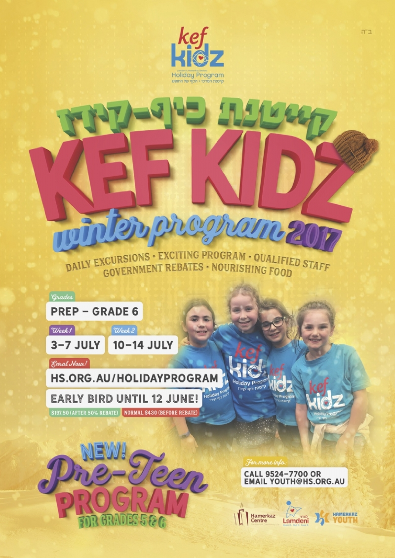 Kef Kidz July 2017 Flyer No Bleed.jpg