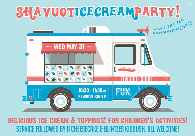 Ice cream party 2017 web.jpg