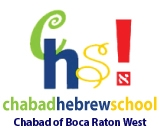 WestHebrewSchoolLogo.jpg