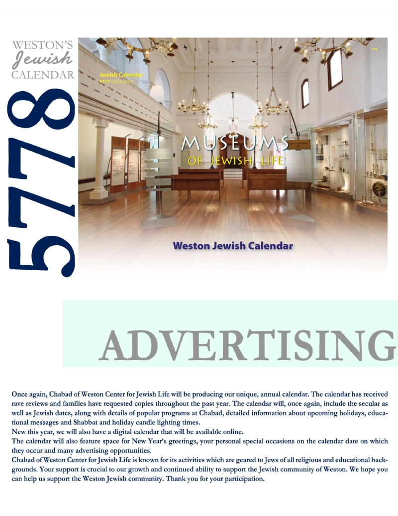 Calendar Campaign 2016 Front Cover.jpg
