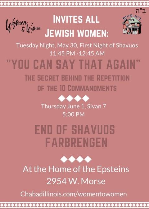 Women's Learning Shavuos.jpg