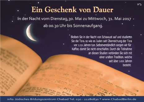 Lernnacht-Schawuot-2017.jpg