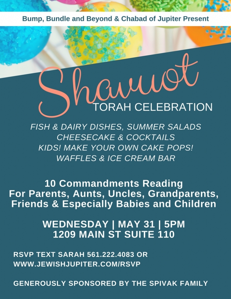 shavuot celebration2.jpg