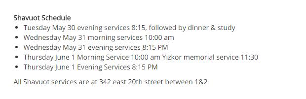 shavuot_schedule.png
