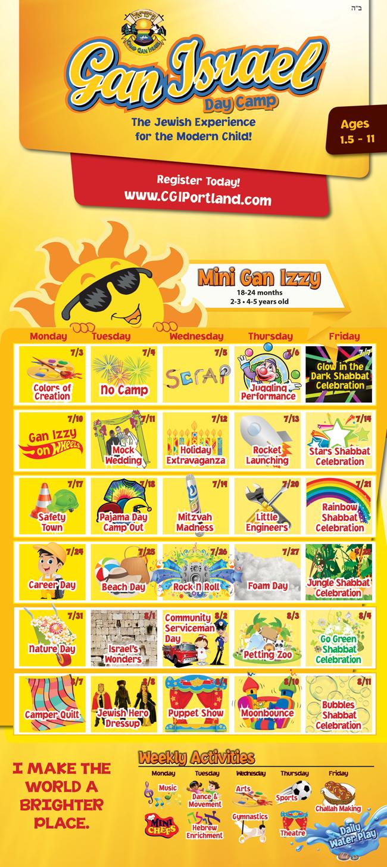 2017 Calendar Mini Gan.png