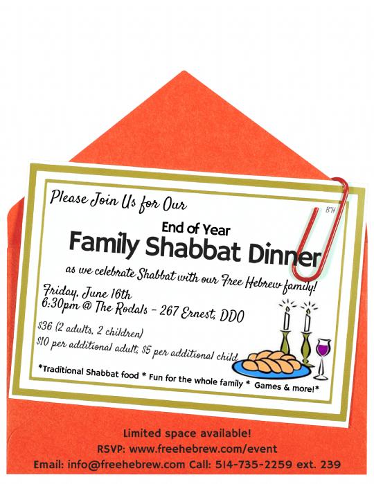 Family Shabbat Dinner.png