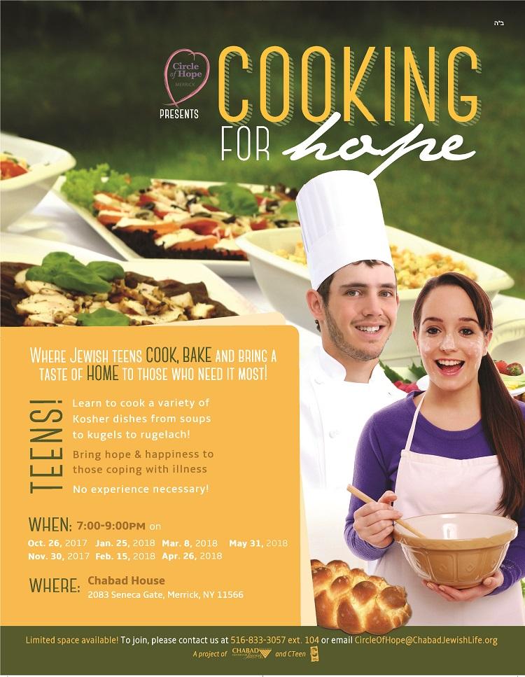 cookingflyer2017-page-0.jpg