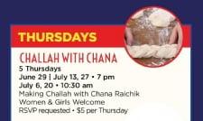Challah with Chana box 225x134.jpg