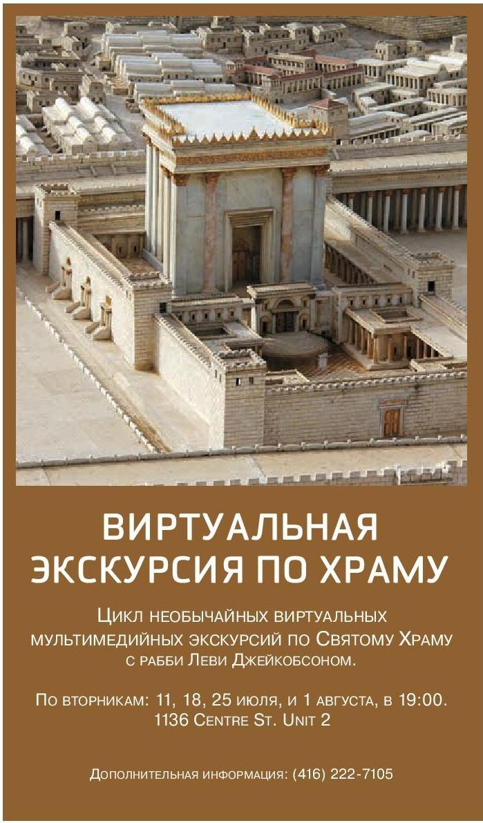 RUS_Ex_July-page-019.jpg