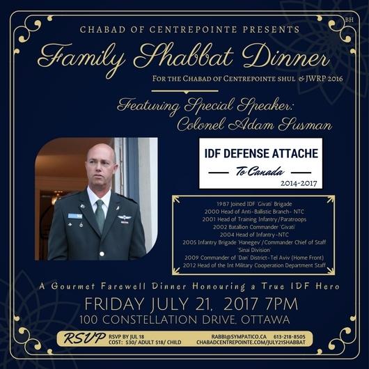 Friday Night Dinner July 21.jpg