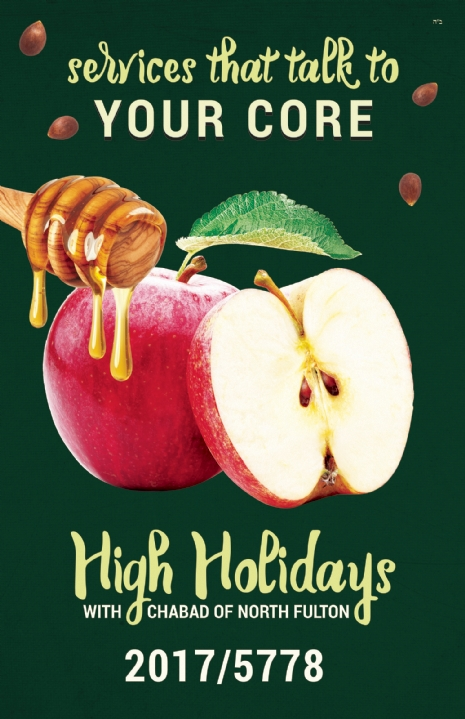 Chabad Org High Holiday Inspiration: Chabad Of North Fulton