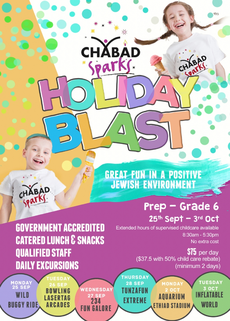 IYS WEB CHABAD SPARKS HOLIDAY FLYER A5.jpg