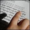 הפרדה בבית הכנסת