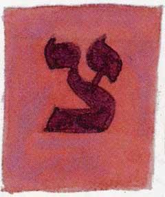 Zaddik - Der Baal Tschuwa