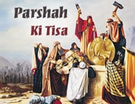 Torah Portion: Ki Tisa