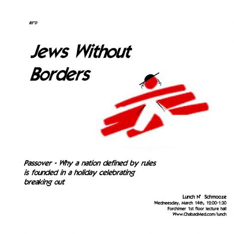 jews without borders.jpg