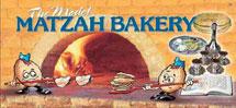 Model Matzah Bakery (small)