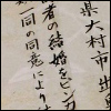 תורה בסינית