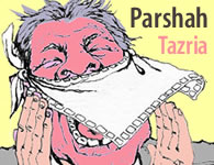 Torah Portion: Tazria