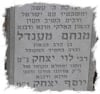 The Ohel