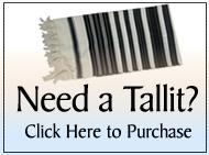 Need A Talit?