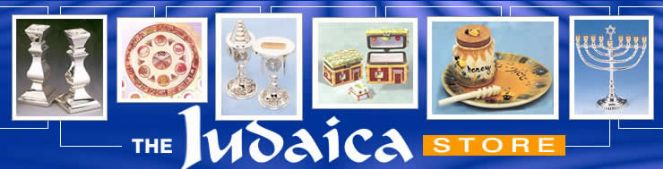 The Judaica Store