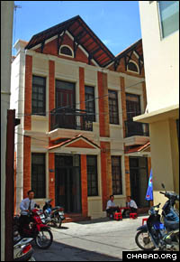 The Chabad-Lubavitch center in Ho Chi Minh, Vietnam
