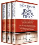 Jewish Medical Ethics