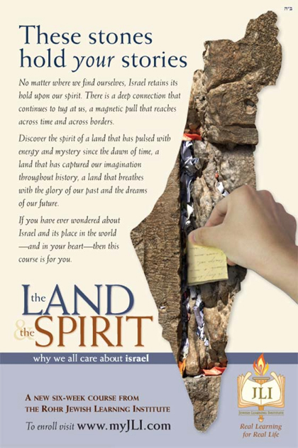 JLI Land and the Spirit.jpg