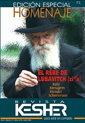 Kesher 12