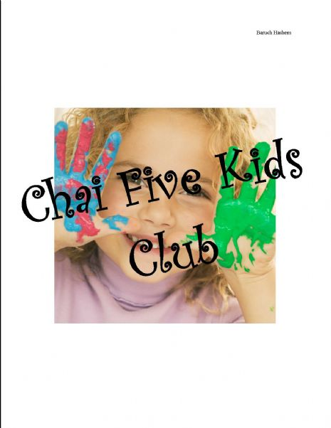 chai five logo.jpg