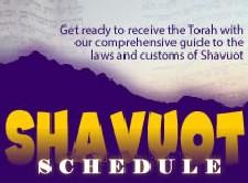 Shavuot Schedule