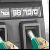 נפט בחינם