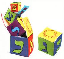 Aleph-Beis Blocks (2)