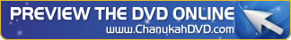 Preview the DVD Online