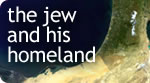 The Jew and His Homeland