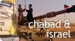 Chabad and Israel