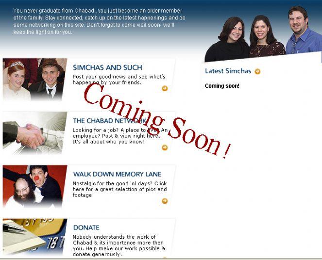 Alumni Coming Soon.jpg