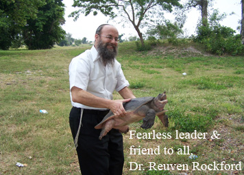 Reuven with Turtle WEB.jpg
