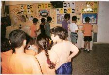 ילדים לומדים על חגי תשרי