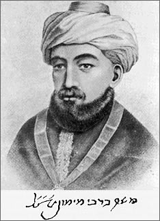 Rabbi Moses ben Maimon (1135-1204)