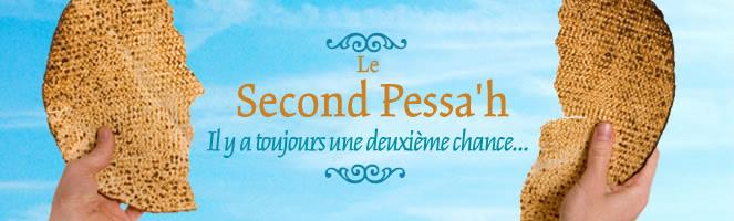 Pessah Chéni - Le Second Pessah
