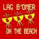 Lag B'Omer on the Beach 2008