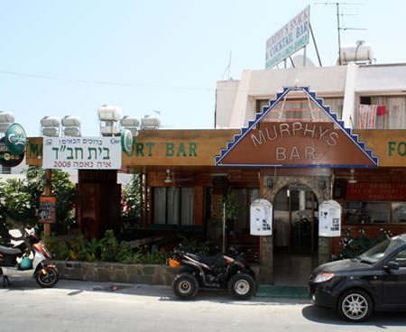 Our bar-turned-Chabad-house