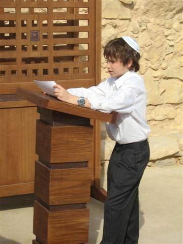 נאום בר מצווה