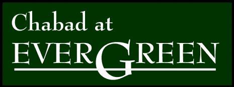 Chabad at Evergreen 465
