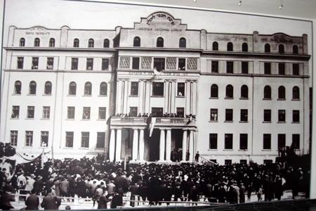 L'inauguration de la Yéchiva 'Hakhmei Lublin en 1924