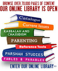 Jewish Library
